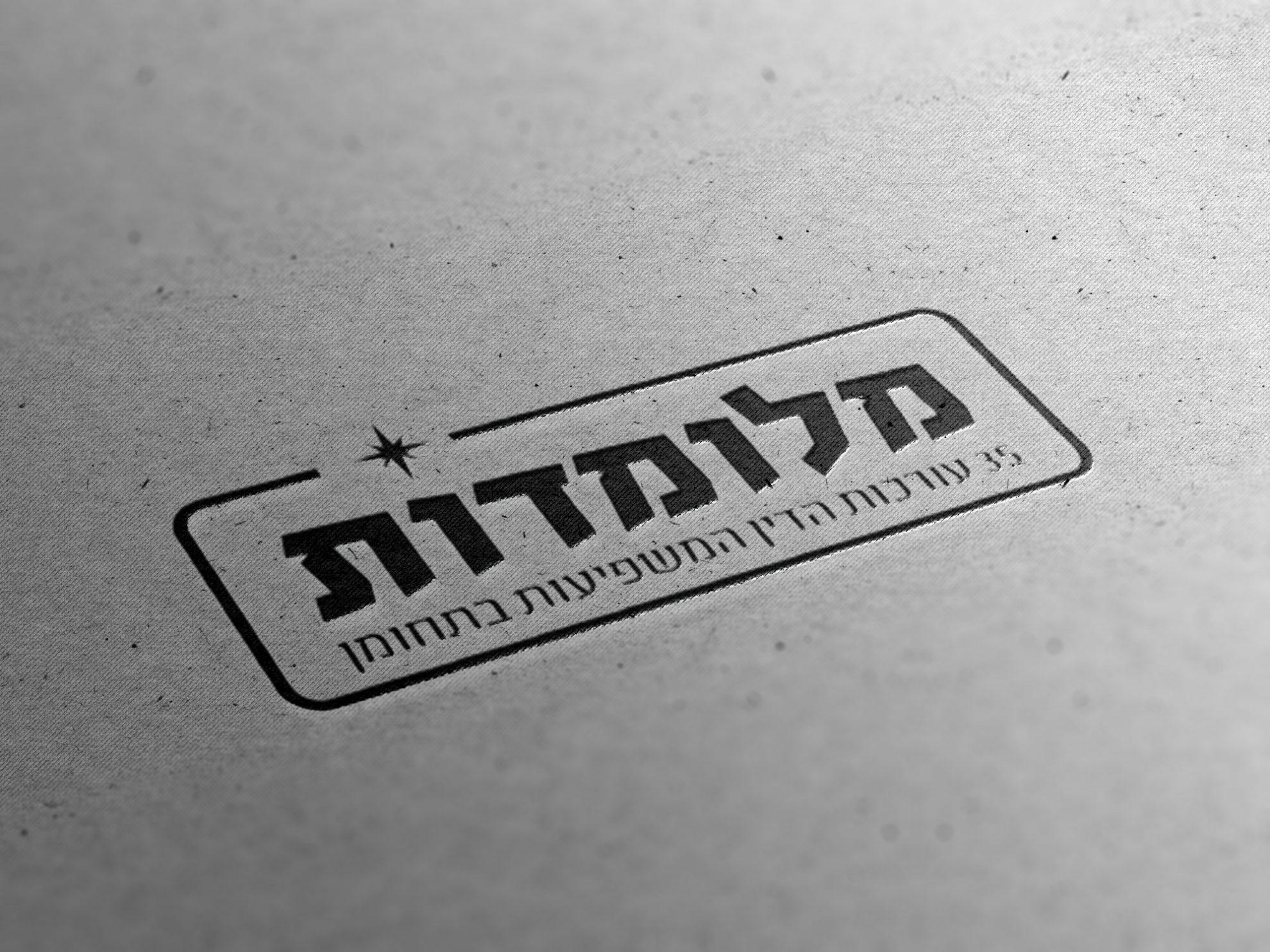 logo-mockup-ALL-LOGOS-MELOMADOT