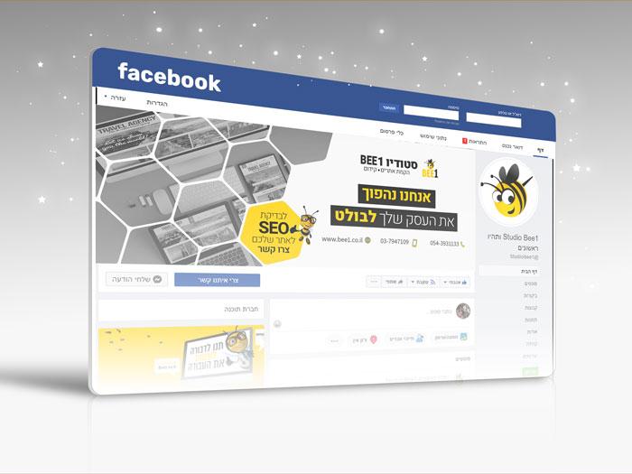 facebook-mockup-bee1