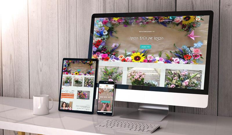 מסך בית של בניית אתר חנות מיכל פרחים