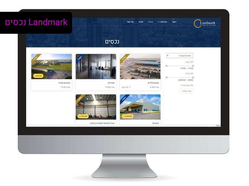צילום מסך אתר קטלוג נכסים