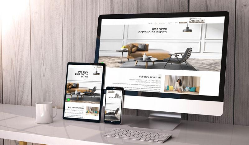 צילום מסך מחשב נייד וטלפון של אתר קטלוג פרוייקטים מעצבת הפנים סמדר אורטס