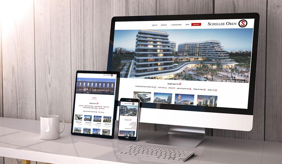 צילום מסך מחשב נייד וטלפון של אתר קטלוג אדריכלים חברת שילר