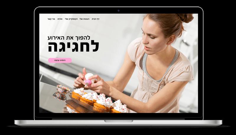 מוקאפ בניית אתר תדמית